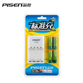 四通道标准充含4粒5号电池套装 可充7号电池充电电池套装