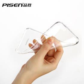 苹果6超薄透明弹力保护壳 适用于 iPhone6/6P