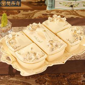 新品欧式果盘奢华客厅陶瓷干果盘分格带盖大号水果盘茶几装饰摆件