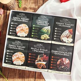【结婚礼盒 年货礼盒】HONlife新春礼盒 精选6款进口经典坚果零食 98%工艺在加拿大制作