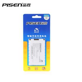 小米手机电池 适用于BM42/BM45电池