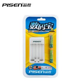数码宝充电器含2粒7号充电电池 鼠标玩具适用 充电电池套装