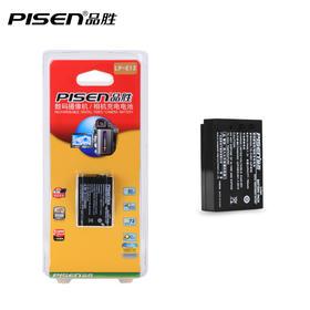 佳能摄像机电池 NB4L/NB5L/LP-E5/LP-E5/LP-E8等相机