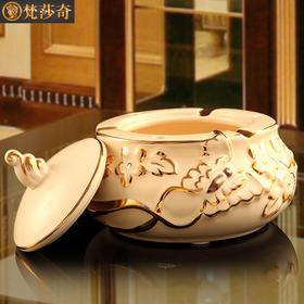 梵莎奇陶瓷蝴蝶烟灰缸带盖欧式创意烟灰缸大号客厅摆件个性定制礼品