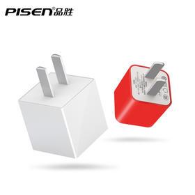 充电器爱充1A苹果充电头 苹果iPhone6/5S手机通用充电插头