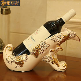 梵莎奇奢华欧式红酒架摆件创意家用酒柜酒瓶架陶瓷装饰品结婚礼物