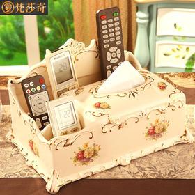 梵莎奇多功能欧式纸巾盒创意奢华客厅茶几抽纸盒卧室桌面收纳摆件