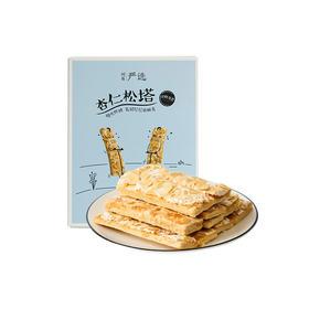 杏仁松塔 160克 酥脆麦香 无反式脂肪酸