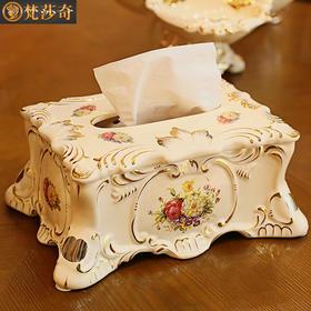 梵莎奇奢华欧式玫瑰纸巾盒 陶瓷创意家居装饰品复古茶几客厅抽纸盒