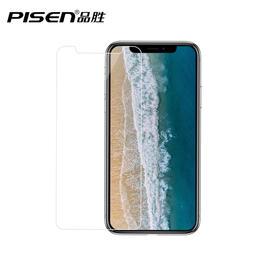 iPhoneX手机超薄防爆玻璃贴膜 彩盒装保护膜