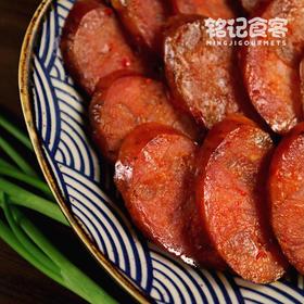 【土家美食,腊味系列:香肠、腊肉、腊肠】纯手工制作,铭记食客土家腊味全家福