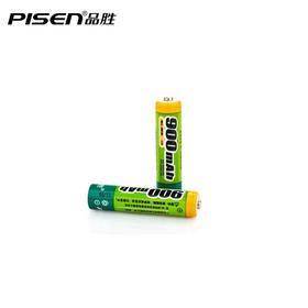 5号/7号/9号镍氢充电电池 多规格可选