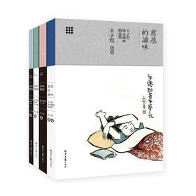 丰子恺艺术四书精装礼盒(赠送丰子恺艺术手账)-----属于孩子的艺术启蒙书