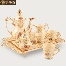 梵莎奇陶瓷咖啡具英式茶具套装奢华欧式咖啡杯碟下午茶杯具带托盘