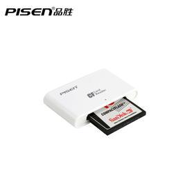 专业CF读卡器USB2.0 即插即用 支持大容量存储卡