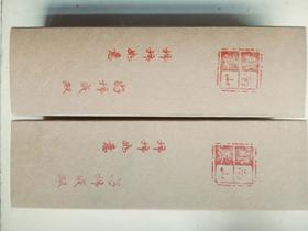 【时令!】秦岭古法手作柿子饼*2盒 农家自制