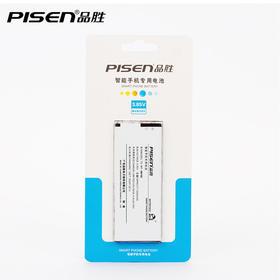 三星N9100电池 适用于Galaxy Note4