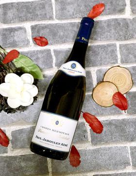【闪购】忽必烈酒庄克罗艾米塔日塔拉伯特干红葡萄酒 2008/Paul Jaboulet Aine Crozes Hermitage Domaine de Thalabert 2008
