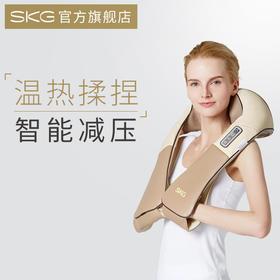SKG 按摩披肩 | 温热揉捏,专为职场减压 4076