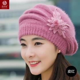 冬天韩版花朵兔毛帽加厚贝雷帽保暖针织毛线帽