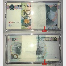 99版10元整刀(百连号)【收藏品  金银币  钱币  纪念品  礼品  熊猫币  生肖  狗年礼物  艺术】