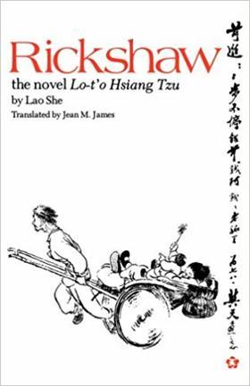The Novel Lo-t'o Hsiang Tzu