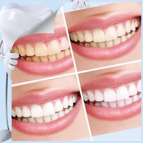 【变态黑科技】不用牙膏的懒人洁牙擦,60秒解救大黄牙!轻轻一擦,牙渍全无!金同速白洁牙擦
