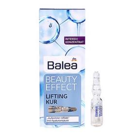 〖德国〗芭乐雅balea 透明质酸玻尿酸浓缩精华7支 7瓶装(新老包装随机发)
