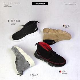 【增高4.5cm/发热5度】香港VACYHOME雪地跑步短靴 潮人秋冬雪地靴 超轻透气增高