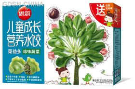 【思念水饺】思念210g儿童成长水饺珍味蔬菜