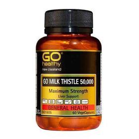 GO Healthy 高之源奶蓟草 50,000毫克强效护肝胶囊【新西兰直邮】
