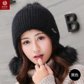 超大毛球毛线帽纯色护耳帽套头帽加绒加厚保暖帽(56-58cm)XM0142