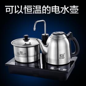 吉谷电器烧水电热水壶双炉不锈钢304三合一自动上水恒温茶壶恒温JG-TC0102