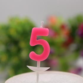 数字蜡烛(5)