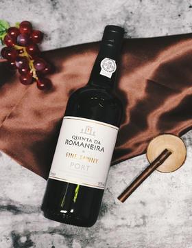 【闪购】罗马佳人茶色波特酒 (利口葡萄酒)/Quinta da Romaneira Fine Tawny Port