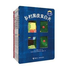 杜莱百变创意玩具书系列6本套