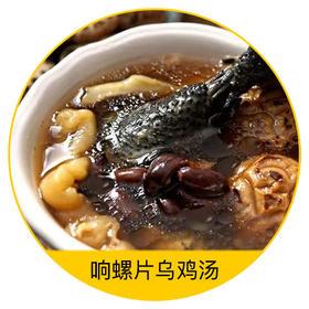 南非响螺片玉竹黄精乌鸡汤   滋阴补气的一款汤品,选用南非响螺片、无硫熏玉竹与黄精炖煮,乌鸡也是食疗中重要一味食材