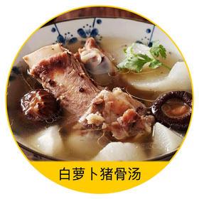 胡椒白萝卜猪骨汤   冬日驱寒暖胃汤,选用原粒白胡椒,与白萝卜、香菇、猪骨一同煲,汤头清甜