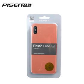 iPhoneX超薄透明弹力壳 硅胶保护壳