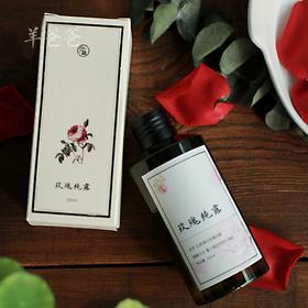 「玫瑰纯露」补水美白 爽肤水 保湿喷雾 玫瑰蒸馏原液