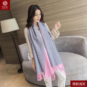 冬季加厚长款仿羊绒双面纯色披肩两用保暖围巾JN