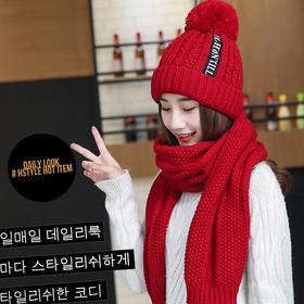 韩版加秋冬韩版暖毛线帽子围巾两件套XM英文帽子围巾套装