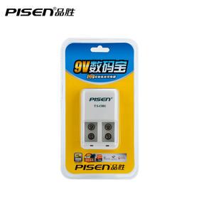 9V数码宝充电器 9V充电电池充电器