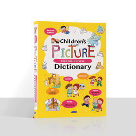 Children's Picture ENGLISH-CHINESE Dictionary-儿童彩图英汉词典(支持盖世点读笔点读)