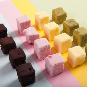 【包邮】巧克力棉花糖糖果礼盒 多种口味: 唤醒少女心的棉花糖,像你 可爱又可口  HZGL