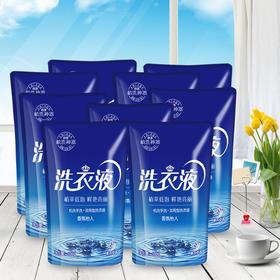 【包邮】2袋洗衣液 植萃低泡 鲜艳亮丽 500g一袋 机洗手洗 双用型洗衣液 薰衣草香