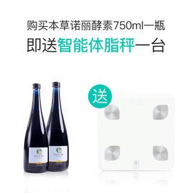 本草诺丽浓缩饮品(发酵型) 330ml/750ml