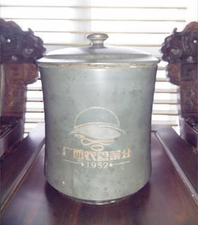 白茶坭兴陶