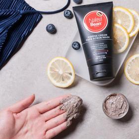 【预售4月25日发货】NakedBean咖啡面膜 3分钟提拉紧致 去水肿 轮廓立显  紧致皮肤 抗衰老 澳大利亚进口