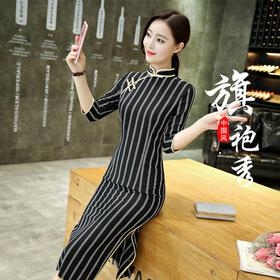 黑色浪花条纹高档棉质面料修身旗袍GR1716